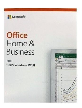 オフィス付属のノートパソコンについてですが、このオフィスは別のPCに移行できるのですか? lenovoのflex550を買いました。オフィス付属の物ですがまだインストールもプロダクトキーも入れていません。 このpcにインストールしたとしていつか売却する時、オフィスをアンインストールして、別のPCにインストールできるのでしょうか? アカウントと紐づけられていると情報を見ましたが例えば別のPCを初期化してアカウントとオフィス両方一緒に移行というのはできるのでしょうか? ちなみにオフィスはこういう感じのものです↓