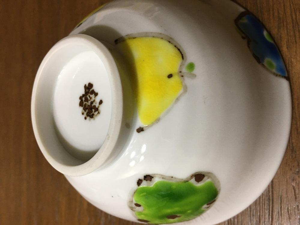 こちらの茶碗を探しています。 詳しい方、何焼きか?調べる方法。 教えて下さい。