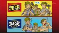 なぜ共産主義社会の実現過程で、大虐殺が起きたのですか? ポルポト、毛沢東、スターリンなど。