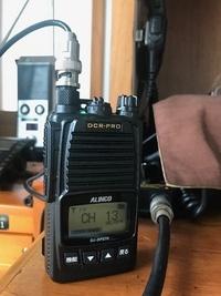 すっかり閑古鳥の鳴くアマチュア無線バンド 2メーター、430メガはほとんど聞こえない状態ですが もしかしたら、デジタル簡易無線に皆さん逃げてるのではないですかね?  ハローCQ、DC R、こちらのコールは ...
