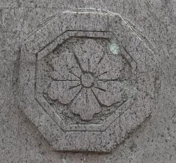 墓石の家紋なんですが、ネットで探してもありません。 どなたか、この家紋のイラストを探していただけるか、あるいは、なかったら、これを元に作成していただけないでしょうか。 あるいは、何か、家紋のヒン...