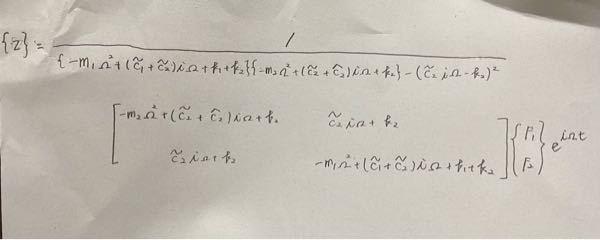 機械力学についての質問です。 画像の式は複素応答zを表しています。 この式で、振幅Z 1、Z 2の絶対値をとった式変形の仕方を教えてください。 また、周波数応答曲線を微分したいのですが、絶対値Z...