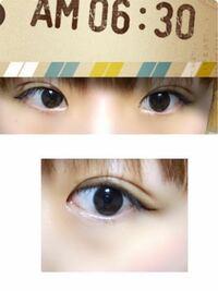 この目は末広二重ですか?それとも平行と末広のミックス幅ですか?