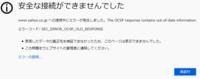 Win7FireFox Yahoo系のページが昨日から下画像になる。 解決策おしえてください。
