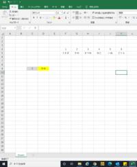 エクセルの数式についての質問です。  添付画像のように1~6の数字の下に動物が入力されており 灰色の部分に数字を入力すると下の動物が黄色に表示されるようにしたいです。  数式や解決法などありましたら、ご回...