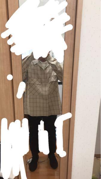 大至急、この服装の改善点を教えていただきたいです。
