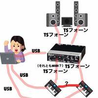 DTM初心者です 何度か他のところで聞いてみたんですが、最終的にこれでいけるかどうかお聞きしたいです  右下二つはハードシンセです。USB MIDI対応です。MIDI端子もあります。 シンセは共にフォーン端子、MIDI端...