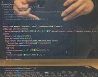 サンプルのコードを見て理解しながらコードを打っていたのですが、何度やっても「書き込みに失敗しました。」と出ます。だからif($res)がelseなんだと思うのですが・・・・。どうしたらいいでしょう?データベースの 方に問題があるのでしょうか?phpmyadminを使っています。