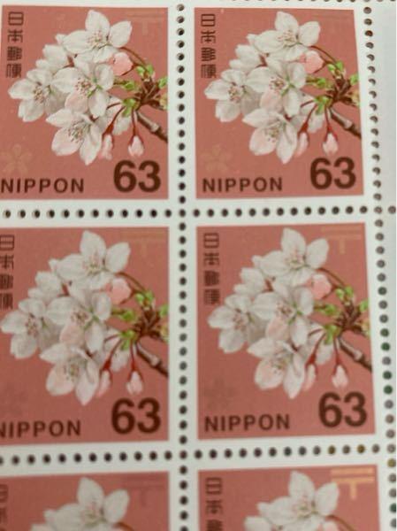 喪中はがきの切手ついて。 画像の切手を使用しても問題ないでしょうか? 数回喪中ハガキをいただい...
