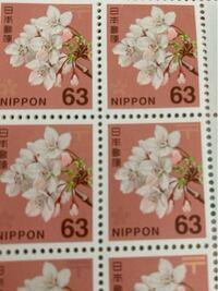 喪中はがきの切手ついて。 画像の切手を使用しても問題ないでしょうか? 数回喪中ハガキをいただいたことがあるのですがどれも紫の切手でしたのでこちらの切手は使用して問題ないのかと思いまして、、。 主人が買...