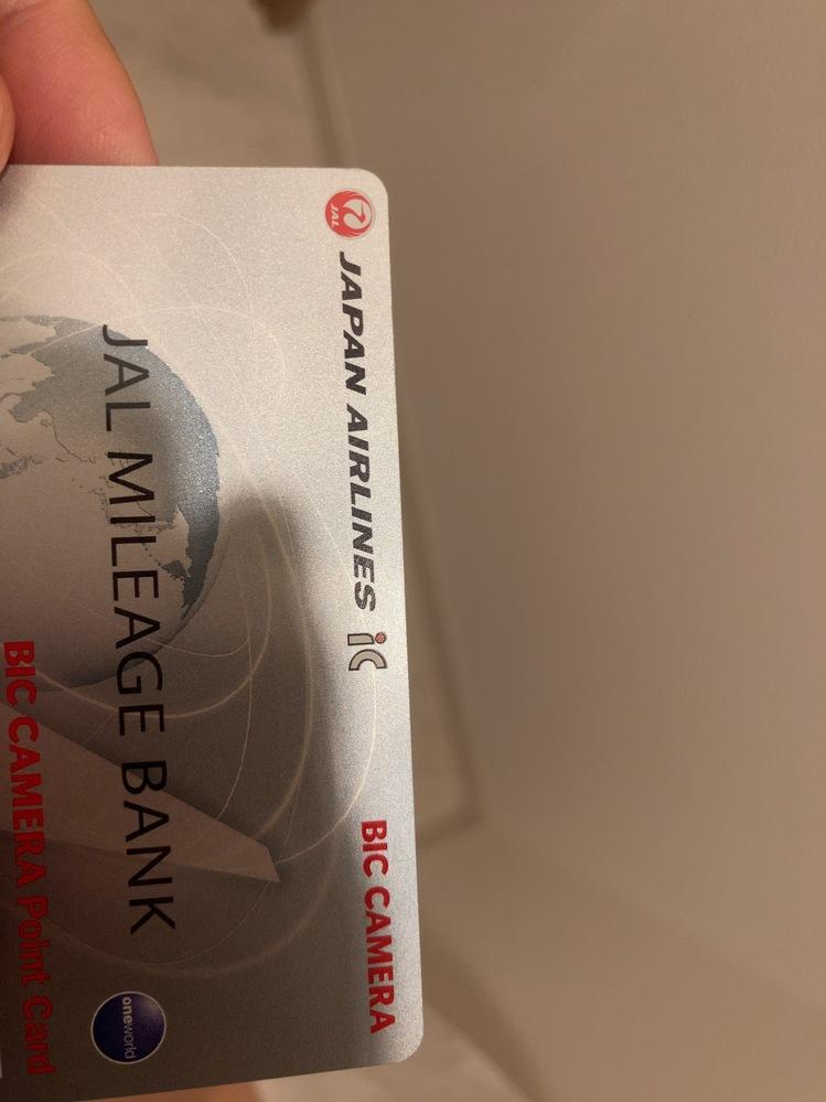 ビックカメラで買い物する時にこのカードを見せたら楽天カードで支払いをしても10%つきますか?