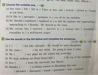 答え合わせしたいです。 答え教えてください。  高校生英語