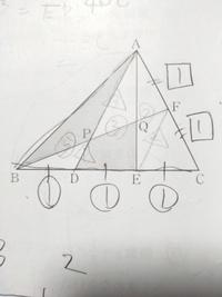 中三数学 面積比の問題 中三です。学校のプリントがよく分からないので質問させていただきます。図に書き込んだように線分比は結構出せたのですが色の着いた面積の比が分かりません。計算の仕方を教えてくれる方...