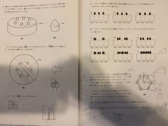 この問題の(4)の詳しい解説を、中学受験をする小学6年生に分かるようによろしくお願い致します。解答は2,3,4,6,12 です