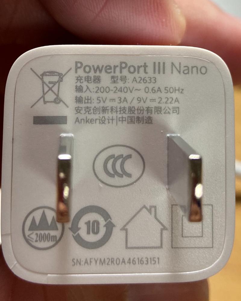 USB急速充電器について 中国人の知人からUSB急速充電器(モバイルバッテリーではありません)を頂き、 携帯やタブレットの充電で便利に使用していたのですが、たまたま取り外す 機会に充電器の裏側差...