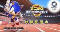【大喜利】 東京オリンピックなんて、去年からずっとやっててもう飽きたんですけど まだ東京でオリンピックやるつもりなんですか?