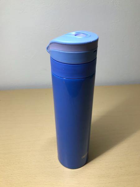 このサーモスの水筒に合うパッキンはなんですか? できれば AmazonのURLを貼っていただくと有難いです。 容量は450mlのやつです。