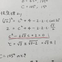 赤い線の式からどうやって下の式にするのですか。途中式などをください