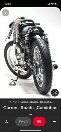 カフェレーサーにバイクを改造したいのですが、 この写真のリアタイヤ、400か、450か写真でわかっちゃう強者はいませんか?  前後同じサイズのタイヤとかはありですか?