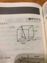 対角線の求め方を教えてください