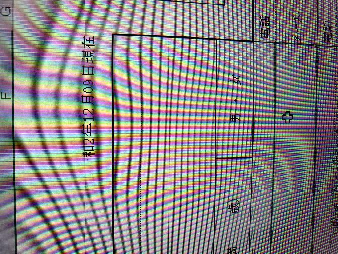 履歴書をパソコンで作成しています。現在の日付をいれると左側のセル?に、令和の令が隠れてしまいます。
