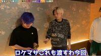 なぜヒカルさんのチャンネルでヒカルさんの字幕が青色でロケマサさんが金色(?)なのですか? 逆の方がしっくりきませんか?