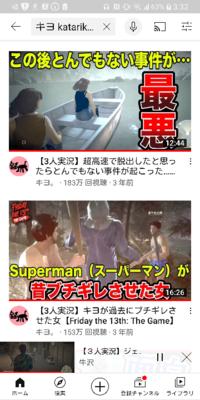 ガッチマン 忍者 めし