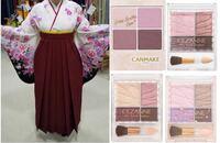 袴(写真左)に合うアイシャドウを探しています。 あまり化粧には詳しくないのですが、袴に合わせて紫っぽいのがいいのかな?と思いいくつか選んでみました。どう思われますか? また、他にもおすすめがあったら...