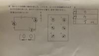 中二理科、電流と磁界 回路に電流を流した時の方位磁針の向き AとBの答えがウです。 理由が分かりません 教えてください