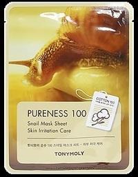 韓国かたつむりパック、使ったことありますか?