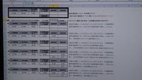 添付のシートのセルG2,H2,I2,およびH3,I3に、例題1~6の出退勤の計算結果後、回答欄のように表示する計算式=方法。 係数は深夜割増を満たすために設定。  スマホですと、添付画像拡大できます。 何とか簡単なも...