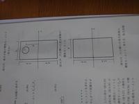 図6.42のような穴の空いた長方形板のx軸周りの慣性モーメントを求めよ。 長方形の、辺の長さはa,b、穴の半径はr、x軸から穴の中心までの距離をdとし、板の単位面積あたりの質量をpとする。という問題なのですが、円盤のx軸周りの慣性モーメントの求め方がよく分かりません。よろしくお願いします。。