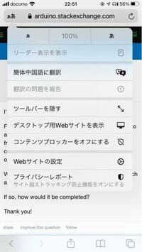 iPhoneのSafari翻訳機能が中国語しか出ないのですが、日本語は非対応なのでしょうか。