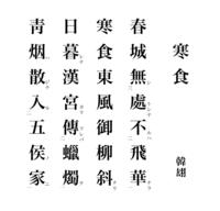 卑弥呼の時代に、 日本全国に通じる共通語の日本語が、 ありましたか。  統一された言語がなく、 日本人同士でも、 言葉が通じなかったので、 日本人や日本民族という概念も、 ありませんでした。  日本列島は、 中国朝鮮から渡って来た人と、 南洋から舟で流れ着いた人と、 沿海州やシベリアから 樺太経由で渡って来た人との、 雑居地でありませんでしたか。  言葉も、 たどり着いたグループごとに、 民...