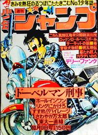 マンガ読むのに一番安く読めるのは何ですか? 読みたいのは1990年以前のものだけです。  Renta!  めちゃコミック  マンガワン  Kindle Unlimited DMM電子書籍  コミックシーモア  Amazon Kindle  Rakuten kobo  ...