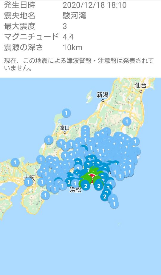 伊豆諸島北部の地震の1分後の18時10分に駿河湾で地震があったらしいですが、いろんなサイトを確認しても載っていません何ででしょうか?