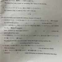 英語表現の問題わかる方教えてください!