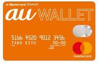 pixiv FANBOXでクリエイターさんにイラストのリクエストをしたいのですがこちらのau walletのカードにチャージしてpixiv FANBOXのクレジットカード決済は可能でしょうか?コメントよろしくお願いします。