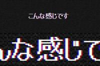 白いフォントのふちに違う色が混ざる現象について。 その実例を画像で添付しますのでご覧ください。フォントの左右が紺色と臙脂色になっていますよね。  Firefoxでは発生せず、GoogleChromeでは発生します。古くはブラウン管のテレビでファミコンをプレイする際にも見かけた記憶があります。ドラクエのテキストが顕著でした。 これは何が原因なのでしょうか。フォントにアンチエイリアスがかか...