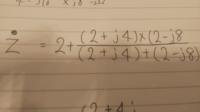 この計算方法と 途中式を細かく教えてください。