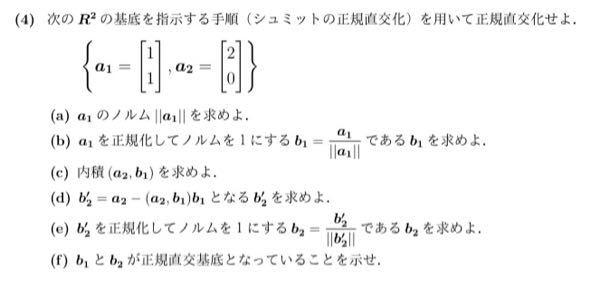 代数学のこの問題がわからないので途中式と答えを教えていただきたいです。
