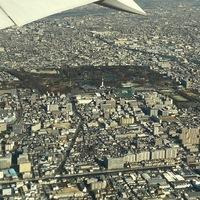 全日空で羽田空港から伊丹空港に向かうとき、右側に座り、添付の景色が見えました。 このタワーと公園はどちらでしょうか。お分かりの方教えてください。 神奈川県より西になります。 よろしくお願いいたします。