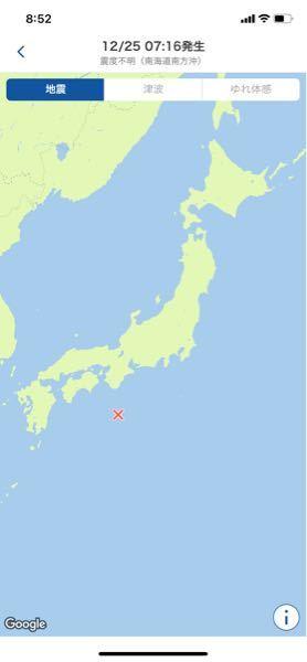 先程南海道南方沖で深さ10km地震があったみたいなのですが南海トラフに繋がったりしますか? もう1つ質問なのですが、南海トラフの震源の深さを教えてください