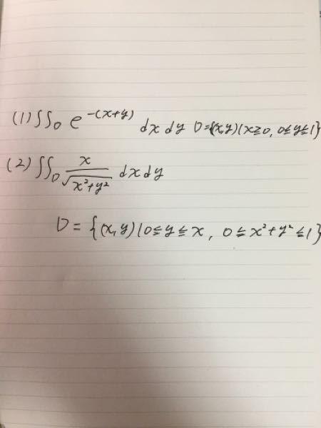 領域をnを使ってnを無限大にする積分なのですが、どの範囲で積分すればいいかわかりません。 わかる方教えてください。