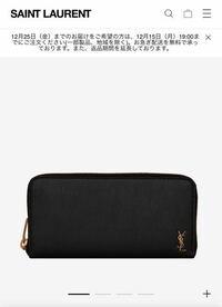 彼女の誕生日プレゼントで財布をプレゼントしようと思っているのですが、この財布はどう思いますか?