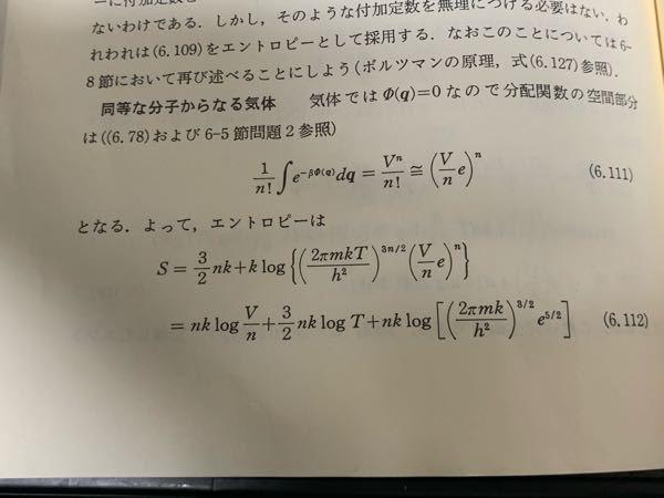 下から2行目が最後の行になる途中計算を教えていただきたいです