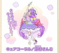 トロピカルージュプリキュア!のキュアコーラル/鈴村さんごちゃんは可愛いかしらー?(^-^) キュアセレーネに似てますね。