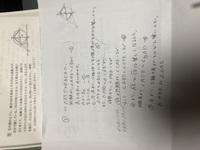 中学数学証明の問題。ある三角形が合同だと示し辺の長さが等しいから孤より円周角が等しいとする仕方は大丈夫なんでしょうか? 丸になりますか?  5の(1)です これであってるのか質問です