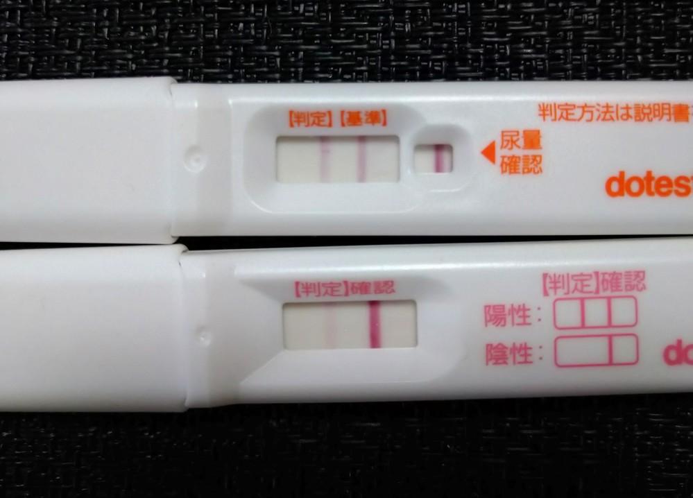 陰性 陽性 高温期12日目 妊娠初期症状。高温期13日〜18日目