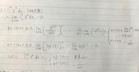 大学数学の広義積分の問題です。問題文は次の広義積分の値を求めよというものですが、解答に誤りあるでしょうか。 a>-1の場合が怪しいので詳しく説明お願いします。